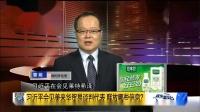 领导会见美来华贸易谈判代表 释放哪些信息?