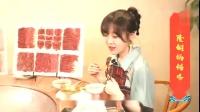 大胃mini过年吃涮肉,喜气洋洋,网友:对她的火锅蘸料很感兴趣