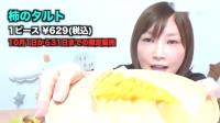 大胃王木下吃10种口味的水果馅饼,来一口又香又甜,真奢侈呀!