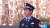民警王秀广:用心守护万人社区,1300天零发案