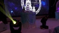 白银婚宴灯光秀(艳阳雨)