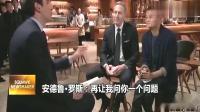 马云回怼CNBC:中国并没偷走美国工作机会!太给国人争脸了