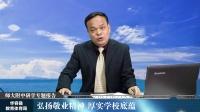 华容县教育体育局研学专题报告