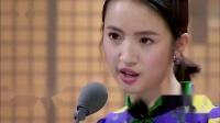 声临其境:林依晨配音《破产姐妹》,英文超正,台湾腔都隐藏了!