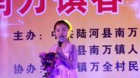 南万春晚:说唱脸谱、叶湘愉、罗方栋