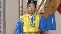 黄梅戏——《二斤猪肉娶新娘》全剧 黄梅戏 第1张