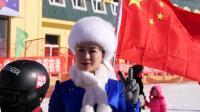 2019.2.16扎兰屯市迎接十四冬季运会一周年倒计时 开幕