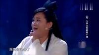 贾玲版小倩学师姐说男朋友数量,却被姥姥掐,真是太逗了