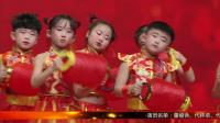 2019吉林省少儿春晚永春镇新兴艺术幼儿园朗诵《姥姥家唱大戏》