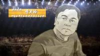 CCTV高清 20121231 广告