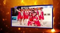 黄陂陶古健身队2019春节友谊赛荣获一等奖11人变队形