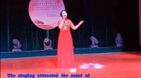 我们的中国梦 梦依 演唱
