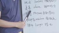 学英语的新方法