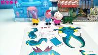 儿童DIY手工玩具小猪佩奇折纸橡树龙
