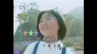 卓依婷-17-忆童年【LD超清版】