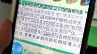 熊猫馆荣耀V20智慧视觉翻译