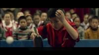 我在乒乓少年截了一段小视频