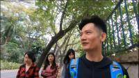 20190217-深圳大南山