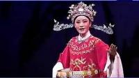 越剧《孟丽君游上林》郑国凤王志萍