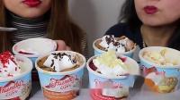 国外两个小姐姐情人节吃冰激凌,看着好想吃呀
