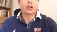 张敬凯:最新的高效读书方法(含经典书单)