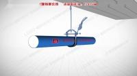 水管抗震支架安装三维演示异火广告
