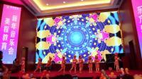 02-美程教育横江厦社区-舞蹈《快乐小猪》