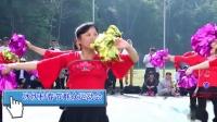 冰坎广场舞-欢乐中国年