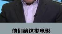 流浪地球票房破30亿,西方影评人称吴京将是下一个巨星,这是一部中国价值观的科幻片