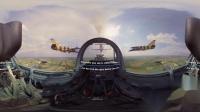 穿越云层特技飞行VR视频