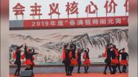 许昌市东城区高楼陈好姐妹舞蹈队(亲爱的别想我)