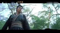 东宫-爱殇mv,李承鄞真是史上最渣最腹黑的男主了,不过我喜欢