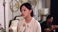 陈翔六点半: 娶到个发明了时光机器的女神,是什么体验?