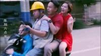 陈翔六点半:这么多人在摩托车上你还敢接电话,别担心,我回短信