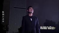 陈翔六点半:闰土自称是五点钟起床的成功创业者,结果被打劫了!