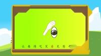 """幼儿识字第25节——""""让要得吃笑看见想奇送""""10个汉字"""