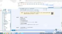 邮件插件2、使用QQ邮箱发送(效果差,不推荐)