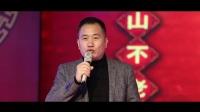 2019.1.30刘国志先生70大寿汇演视频2