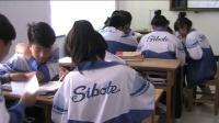 蘇教版語文七下-1《寫作:美文展示》課堂教學視頻-大慶市優課