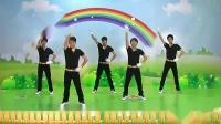 幼儿园中班《向快乐出发》幼儿舞蹈视频教学