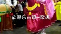 2019己亥年正月十四夜粤东古镇--棉湖🌺盐厂门古庙抛布马茂龙①