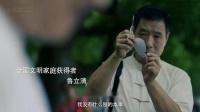 央视微视频《家风传承》