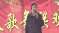 西胡素台村一.二组《新春歌舞联欢会》第一集