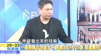 台湾媒体:马云创建达摩院,集结最强科学家,为阿里巴巴开创未来
