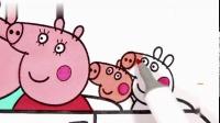 绘画小猪佩奇坐上小汽车游玩,儿童认知颜色玩具