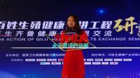 华医生中国百姓生殖健康促进工程禹城站