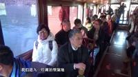 2019新春佳节江南行 -第一集 下渚湖