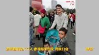 欢度春节游广州