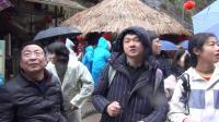 《茶乡迎雅士 武夷候佳音》中国御茶--大红袍2019.02.10