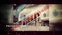 蓝天传媒宣传片【2019期待你的加入】